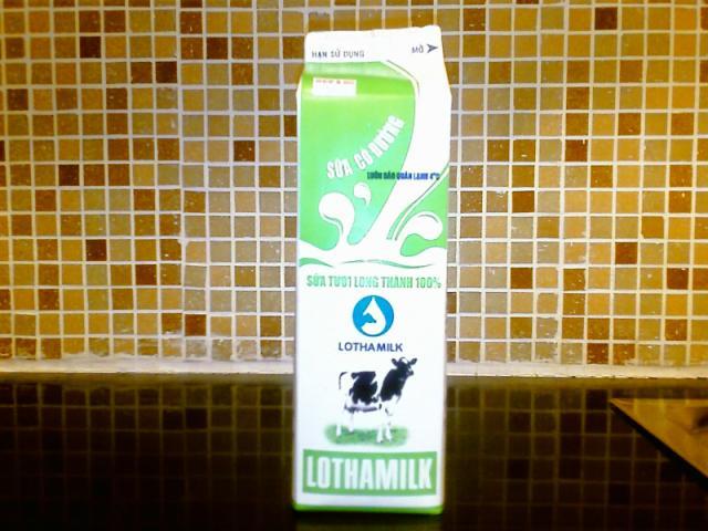 ベトナムの牛乳